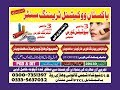 6  How to formate bold italic allign color text style size in in page urdu tutorial part 6