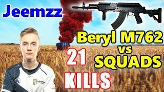 PUBG - Team Liquid Jeemzz - 21 KILLS - Beryl M762 vs SQUADS!
