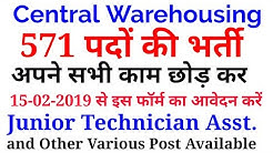 central warehousing corporation recruitment 2018-19||JTA||MT||central warehousing corporation salary