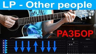 Download LP - Other people. Разбор на гитаре с табами Mp3 and Videos
