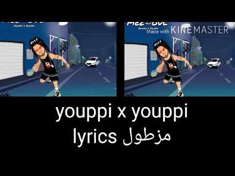Youppi X Youppi