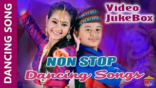 Non Stop Dancing Song || Video Juke Box