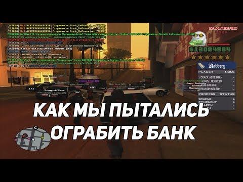 Ограбление казино бесплатно в хорошем качестве адмирал казино онлайн зеркало