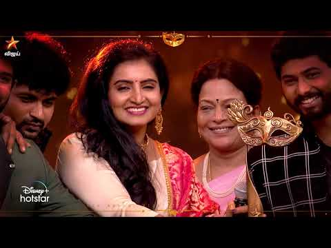 6th Annual Vijay Television Awards | 18th April 2021 - Promo 1
