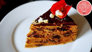 Honey Cake with Chocolate & Prunes | Honey Cake Recipe