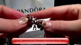 Браслет Pandora новое приобретение