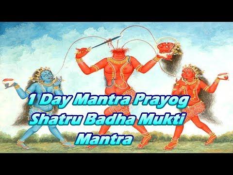 Chhinnamasta Mantra To Demolish Enemies -  Mahavidya Shiromani Mantra