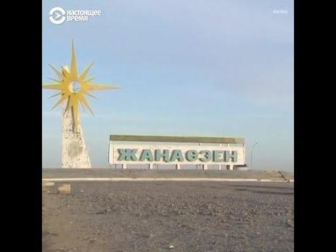 8 лет расстрелу в Жанаозене. В Казахстане до сих пор скрывают, что произошло
