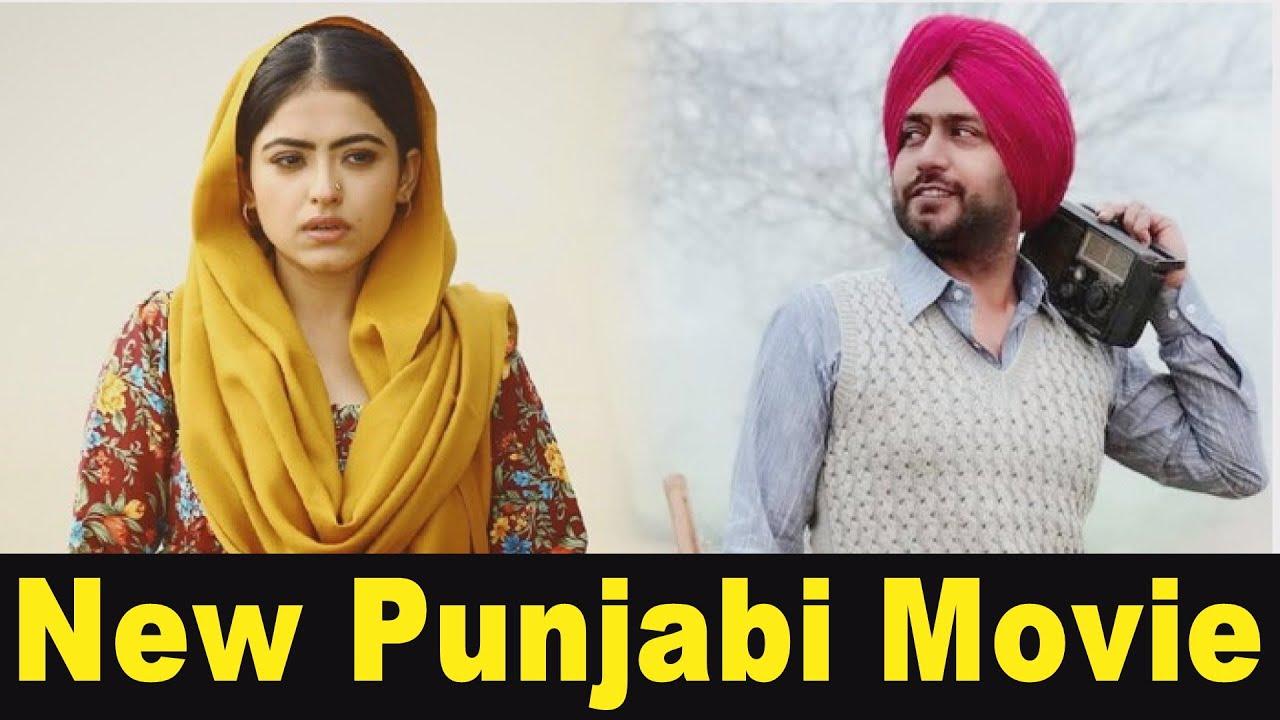 Download Bhajjo Veero Ve II Official Trailer II Amberdeep Singh II Simi Chahal II Latest Punjabi Movie