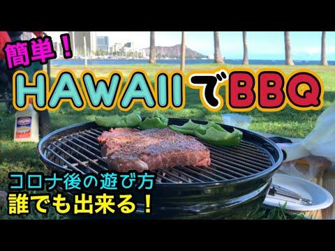 White 8.5 x 24 Concession Trailer - BBQ Smoker Event Cateringиз YouTube · Длительность: 7 мин16 с