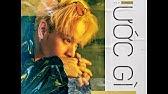 ƯỚC GÌ (COVER) - JAYKIIOFFICIAL LYRIC M/V