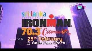 IRONMAN 70.3 Colombo | Thalawarige Punchibanda Thumbnail