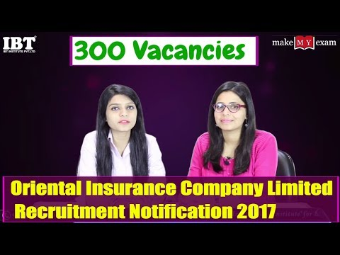 Oriental Insurance Recruitment- 300 Administrative Officer (AO) || Govt Job - 2017