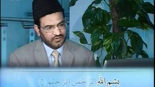 Al-Tarteel #8 Learn the correct pronunciation of the Holy Qur'an