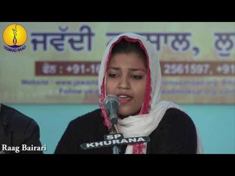 AGSS 2015 : Raag Bairari - Prof Charanjeet Kaur ji