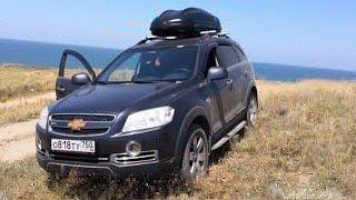Москва  Крым 4600 км на машине  Отпуск у моря 2019 в палатке