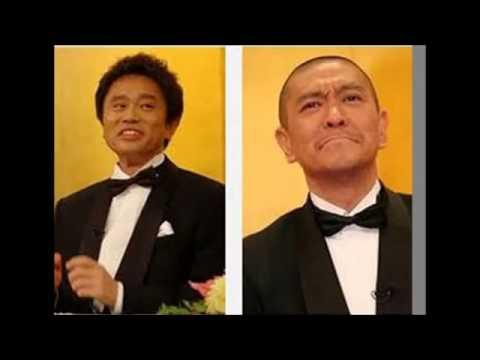 松本:浜田の妹のカー子、浜田にめちゃくちゃされてたもんな!!!