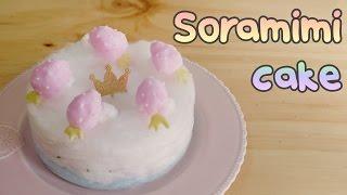 [몽브셰] '아즈망가 대왕' 환청케이크 (azumanga daioh-soramimi cake)