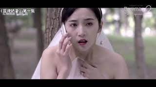 Drama My Fake Bride (冒牌娇妻 )❤️ [SUB ESP] EP 1-18