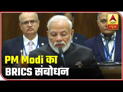 BRICS Nations Accelerated Economic Growth : Modi | ABP News