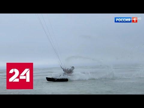 Кубок мира по сноукайтингу в Самарской области - Россия 24