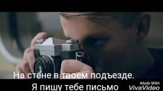 Lyrics:Саша Спилберг & Френды-Всегда буду с тобой