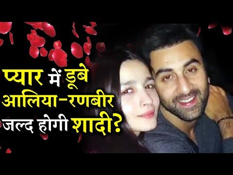 PICTURES: Alia Bhatt And Ranbir Kapoor Are So Much In Love Mp3