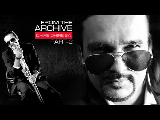 Yeh Dua Hai Meri Raab Se  -  From The Archive - AHMED AFRIDI (Part 2)