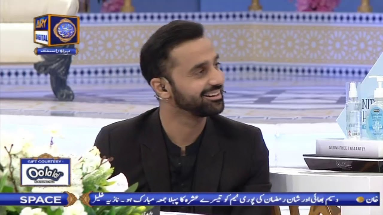 Mir Hasan Mir | ARY Digital | 15 May 2020 | 21 Ramzan
