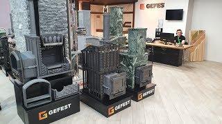 Обзор фирменного магазина Гефест в центре Москвы, на бывшем заводе ЗИЛ, нынешнем Дизайн Молле