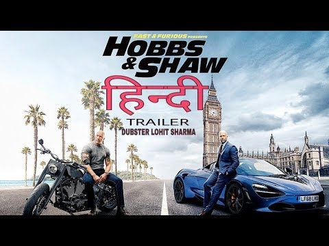 Download Fast & Furious | HOBBS & SHAW | HINDI TRAILER |  Dubster Lohit Sharma