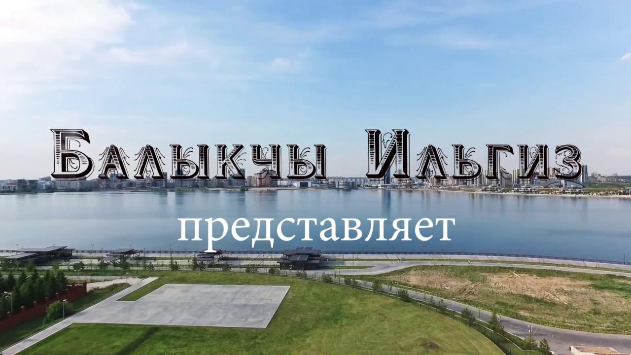 Отличная рыбалка на Казань-Арене 7 августа 2017 года.