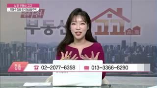 서울시 도봉구 창동 도시형생활주택 - 박대근