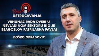 Boško Obradović - Vrhunac rada Dveri u nevladinom sektoru bio je blagoslov patrijarha Pavla!