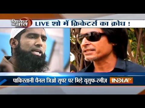 Cricket Ki Baat: Ramiz Raja, Mohammad Yousaf Confronts in Live Show