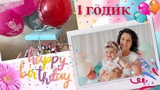 NEW Первый день рождения Ребенку 1 годик Торт Цифра