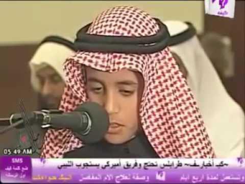 Download Lagu Muhammad Taha Al Junayd    Surah Ar Rahman ( beautiful rectiration )