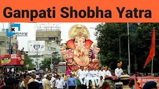Ganesh Immersion 2019 | Hyderabad Ganesh Immersion Procession in Tank Bund | Konangi Entertainments