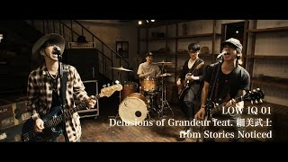 LOW IQ 01 / Delusions of Grandeur feat. 細美武士