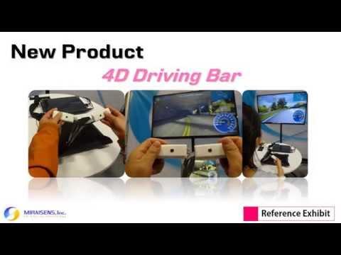 GDC 2015 : 3D Haptics Technology : Miraisens, Inc.