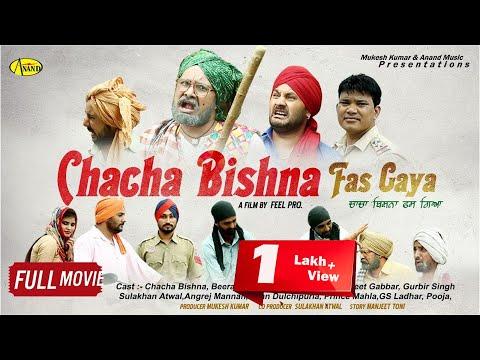 Chacha Bishna Fas Gya  (Full Movie) Latest Punjabi Movies l  New Punjabi full online Movie 2017
