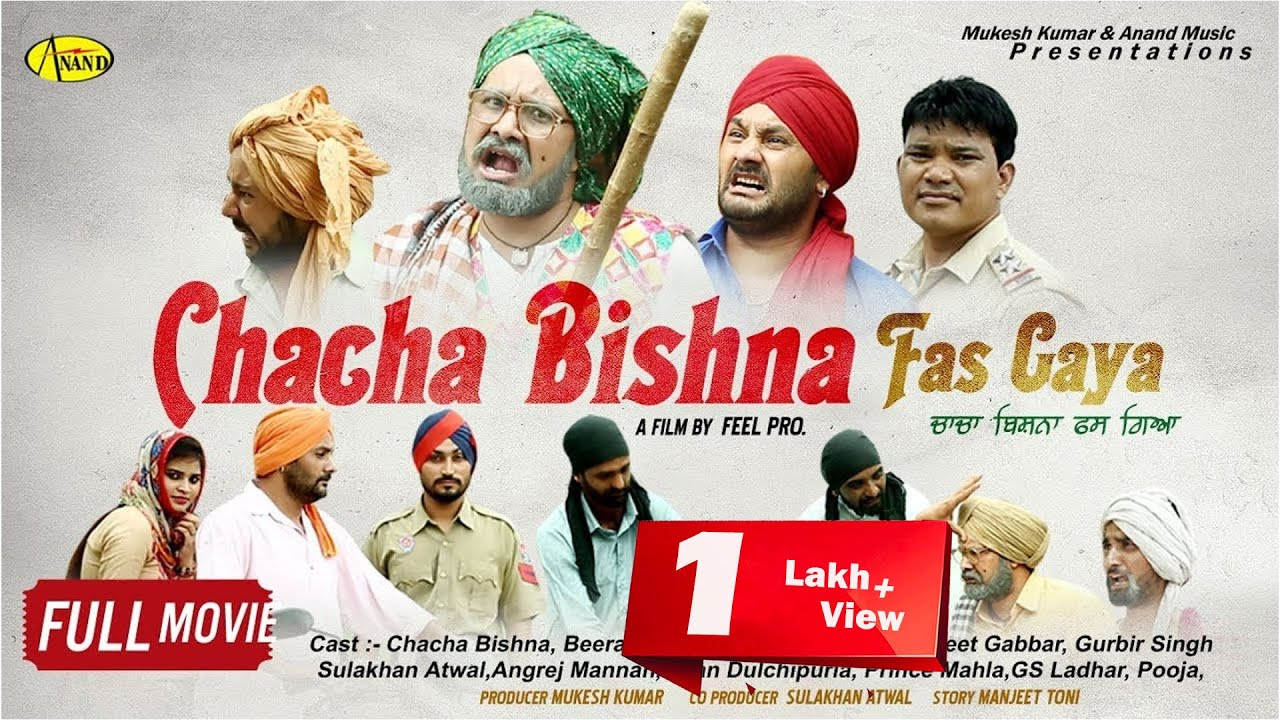 Chacha Bishna Fas Gya Full Movie Latest Punjabi Movies L -4338
