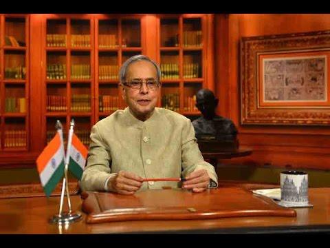 Hon'ble President of India Shri Pranab Mukherjee, Address to the Nation