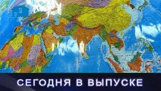 Борисоглебск Сегодня 27 апреля 2018 года