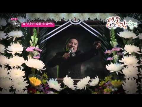 양촌곶감축제-너훈아 추모특집공연