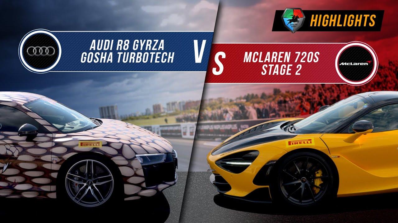 Audi R8 Gyrza vs McLaren 720s St.2 | UNLIM 500+ 2020 Highlight |