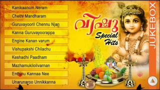 Vishu Special Hits | Devotional Songs | Malayalam