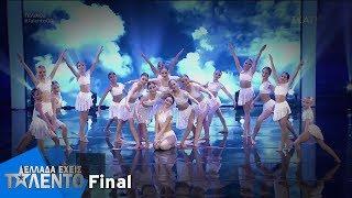 Ελλάδα Έχεις Ταλέντο - Season 2 | Thompson Dancers | Τελικός