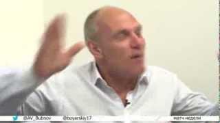 Александр Бубнов ТТД Азербайджан Россия