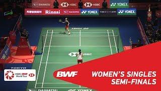 SF | WS | Nozomi OKUHARA (JPN) [8] vs Aya OHORI (JPN) | BWF 2018